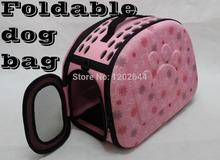 cat carrier bag promotion
