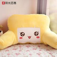 Free shipping fashion cushion waist support cushion small box cartoon lumbar support car waist support pad