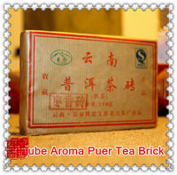 250g Jujube Sweet Puer Tea Brick Super Old Tree Ripe Puerh Tea Pu-er Pu'er For Slimming Green Food For Health Care Free Shipping