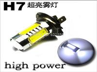 NEW Auto Car LED H7 2PCS 7.5W Super Bright Car LED Front Headlight High Power DC 12v 24v LED Bulb Cars Fog Light Daytime Running