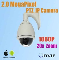 Factroy WDR Onvif 1080P 2MP IP PTZ Camera with 20x zoom outdoor waterproof high speed dome IP camera HD