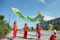 children size CHINESE DRAGON DANCE 5.5M Folk Festival Celebration Costume 6 children to play