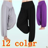 Hot sale S1 High waist New 2014 Women Harem Pants Yoga Modal Dancing Trouser Loose plus size sport leggings Free Shipping