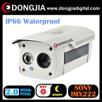 DONGJIA DA-IP8835TR 1080P@25fps P2P 2mp ip  full hd cctv camera