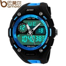 watch led price