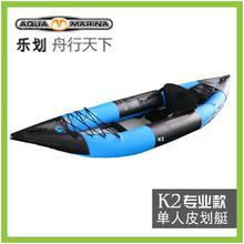 inflatable kayak canoe price
