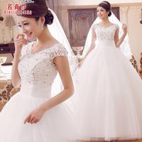 Yarn 2014 wedding double-shoulder V-neck royal wedding dress handmade bride wedding qi