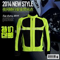 PRO-BIKER Men's Mars Locomotive Rally clothes Breathable Racing Suit Motorcycle Jacket Jersey Spring Summer Fluorescence Jacket