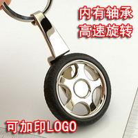 Free shipping Key chain wheel rotating at high speed (including ball bearing) Christmas