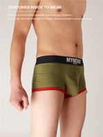 NEW Men UNDERWEAR BRIEFS  CARTOON PRINTED Funny One Piece Adult Men Size L XL Army Green