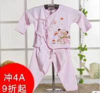 hot selling newborn baby sets underwear cotton suit spring summer autum winter, free shipping