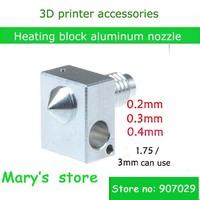1ps/lot 3d printer accessories aluminum nozzle Heating block Aluminum nozzle 0.2 0.3 0.4mm choose you need
