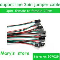post free 100pcs/lot DuPont line 3D printer 3pin female to female jumper cable 70cm