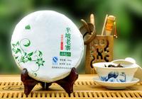 [ Nan Nuomi Banpolaozhai ] New 2014 Early Spring Puer Raw Tea Cake 200g/7.05oz buy direct from China tea planter