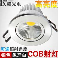 Cob lighting tv led spotlight wall lights 7w downlight Aluminum