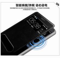 Free Shipping Original Lenovo K910 Mofi Brand Window Wake-Up Smart Phone Cases for Lenovo Vibe Z K910 Flip Cover Skin 4Color