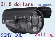 popular outdoor ccd camera