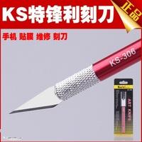Miniature wood carving tools chisel knife chisel phone circuit board foil Tools Ks-306 free shipping
