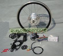 E-bike 36V 250W 20inch folding bike rear wheel conversion kits (China (Mainland))