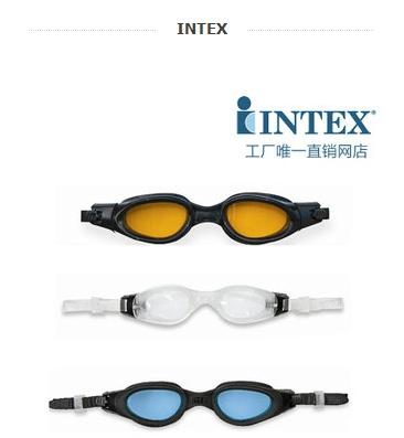 INTEX óculos de profissionais 55.692 adultos óculos de natação espelho óculos óculos(China (Mainland))