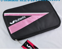 NEW-2pcs-Butterfly TBC-3002 Sports bag Table tennis racket bag Square bag
