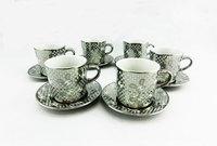 Free Shipping Modern Ceramic Coffee & Tea Set 6 pcs of Cups & Saucers (HD002) !!