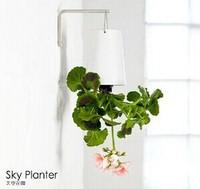 Large Sky Planter 7 Colors Modern Hanging Planter Plastic Up Side Down Indoor Garden Hanging Flower Baskets