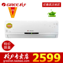 air inverter promotion