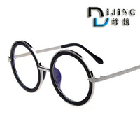 Retro fashion large round metal frame mirror arrow computer access for men and women anti-fatigue radiation goggles decoration