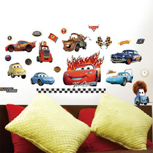 kids removable wall stickers price