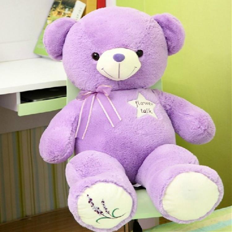 Usmc Teddy Bear 35cm Large Teddy Bear