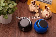 portable speaker box design promotion