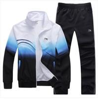 Comprehensive training wear men / fashion lovers tracksuit / hit color men standing collar cardigan sportswear suit