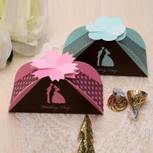 bride gift price