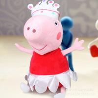 2014Pepa/Pepe/Pepper/Pink Pig plush toys George pig dolls anime Peppa pig Plush toys doll/20CM