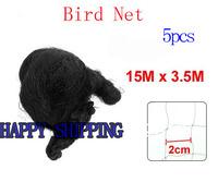 5pcs  2cm x 2cm Diamond Meshy Orchard Plant Anti Bird Net 15M Long
