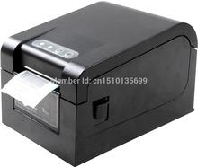 label printer price