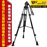 Aluminum 1.8 Mega high full upgrade version professional Camera Tripod