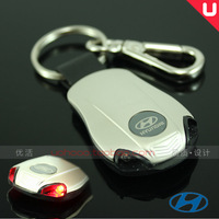 Free shipping Modern with lamp series of car key ring/buckle Beijing elantra sonata Tucson/accent Christmas
