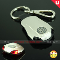 Free shipping MG MG with lamp series of car key ring/buckle MG7, MG5, MG3, TF Christmas