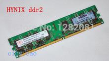 computer memory desktop price