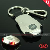 Free shipping KIA KIA with lamp series of car key ring/buckle freddy/lion run/show Christmas
