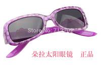 Dora female child sunglasses dora anti-uv sun-shading mirror child small purple flower