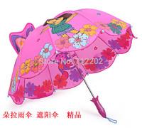 Dora child umbrella dora umbrella sun protection umbrella anti-uv child umbrella cartoon