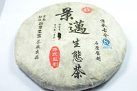 2005yr Yunnan Jingmai Material Pu'er Tea Ecology Ancient Trees 357g/Raw/Uncooked