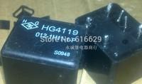 relay HG4119 012-1H11-1-P