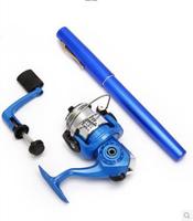 Aluminum  Fishing Rod Set  Small  Pen Fishing Rod  Mini Fishing Pole