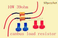 50 pcs 10W 39 ohm cnabus load resistor  for Car Turn Signal Led Bulb Lamps fog lamp canbus Fog light Led load resistor