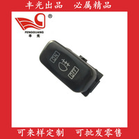 Factory Direct  6Pins Fog Lamp Car Switch Auto Power Window Rocker Switch (10PCS/Lot)
