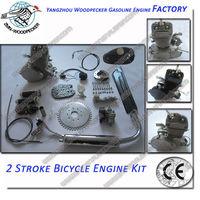 80cc 2 Cycle Engine Motor Kit/80cc 2 Stroke Cycle Bike Bicycle Motorized Engine Kit Black Motor